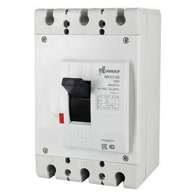 выключатель ВА57-35 250А, автомат ВА57-35 250А, ВА 57-35, ВА5735, ВА 5735